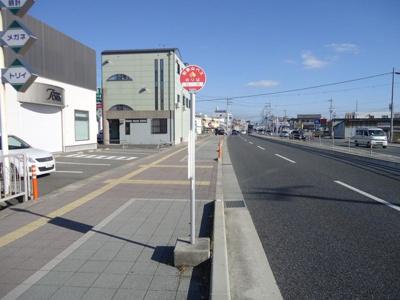 「有功」バス停留所 0.4km