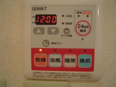 浴室換気乾燥リモコン