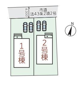区画図です。2号棟