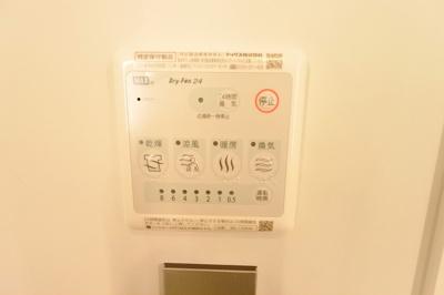 【設備】ROSSO(ロッソ)
