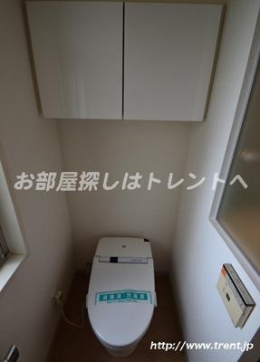 【トイレ】フォルム四谷外苑東