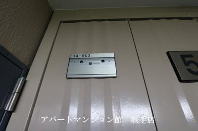 【エントランス】戸頭団地6-1-14-503