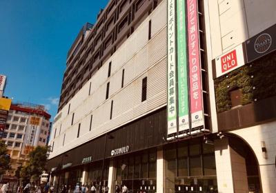 蒲田駅まで徒歩五分です。