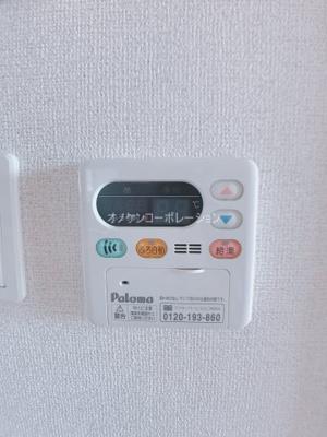 【設備】ピアチェーレC