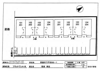 【区画図】フラットワンA