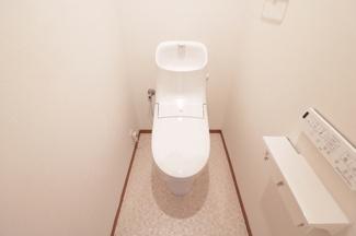 【トイレ】中山手セントポリア