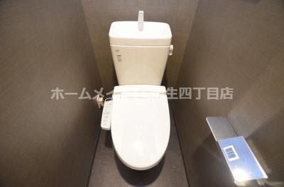 【トイレ】ウォークフォレスト御幸町