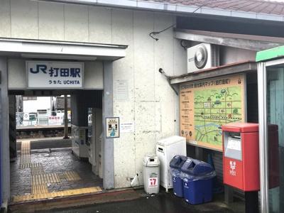 打田駅 0.8km