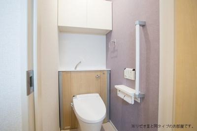 【トイレ】サニープレイス