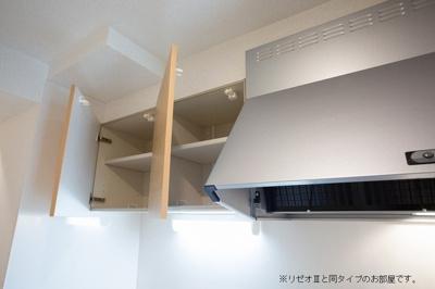 【キッチン】サニープレイス