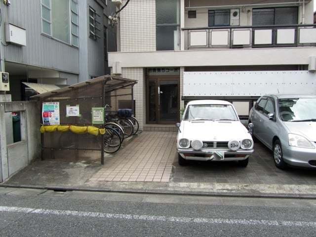 【駐車場】目黒第5コーポ