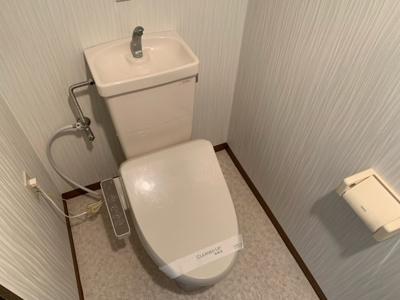 【トイレ】サウスヒル泉ヶ丘