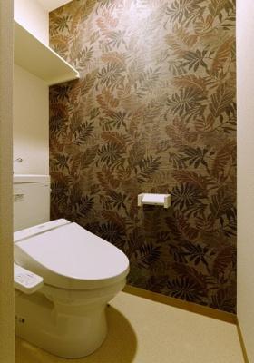 【トイレ】フジパレス木広町