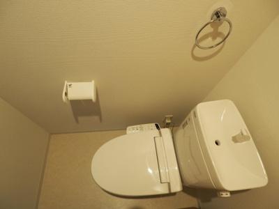 【トイレ】エイショウライフ