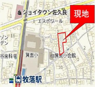 【土地図】西小路5丁目 売り土地
