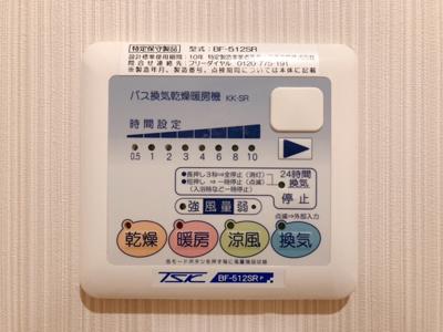 【設備】パークハビオ駒沢大学