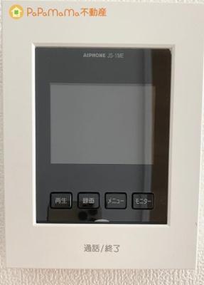 不在時でも訪問者をしっかり確認できるTVモニター付きインターホンです。