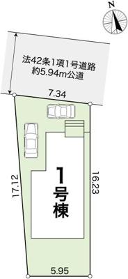 【区画図】高知市役知町