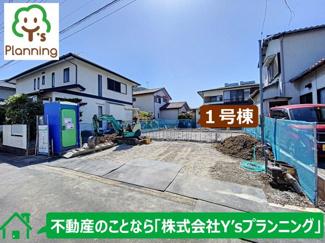 【外観】沼津市下香貫5期 新築戸建 全1棟 (1号棟)