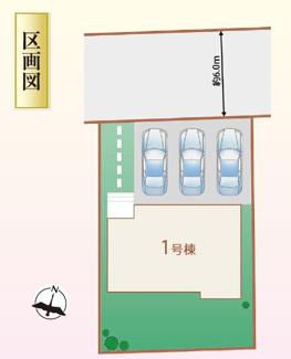 【区画図】沼津市下香貫5期 新築戸建 全1棟 (1号棟)