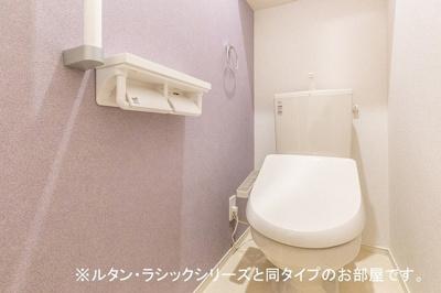 【トイレ】プラーンドルⅤ