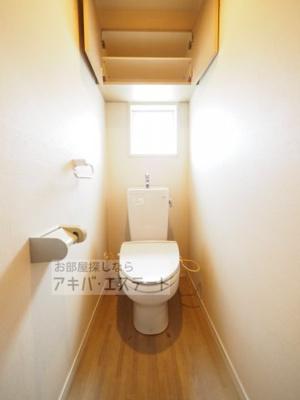 【トイレ】フォルトゥナ月島