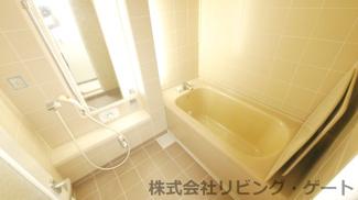広めの浴室。まだまだ利用可能です。