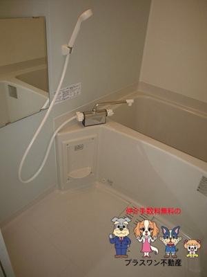 【浴室】リップル南森町