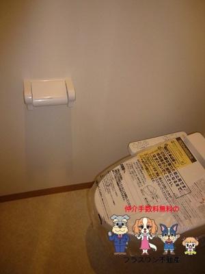【トイレ】リップル南森町