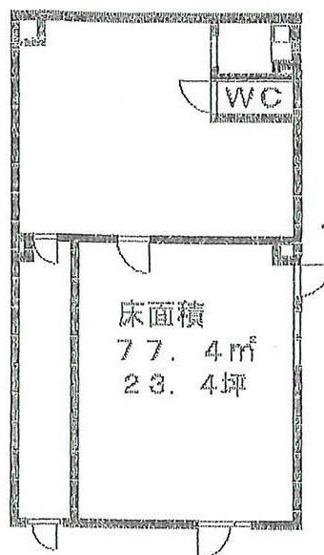 第二北浜田マンションS棟