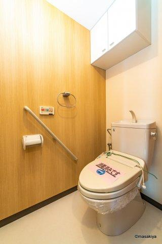 【トイレ】ノルテながの