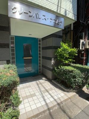 【エントランス】グリーンパレス・ナカムラ