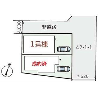 【区画図】高槻市昭和台1丁目