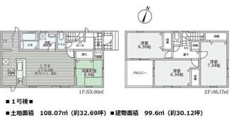 ■1号棟 4,080万円