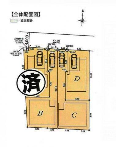 【区画図】練馬区桜台1丁目 8,180万円 新築一戸建て【仲介手数料無料】