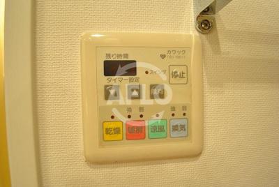 エステムコート心斎橋アルテール 浴室乾燥機
