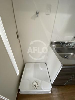 末広ビル 室内洗濯機置き場