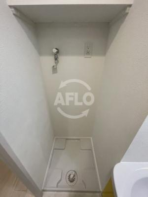 ビガーポリス405 室内洗濯パン