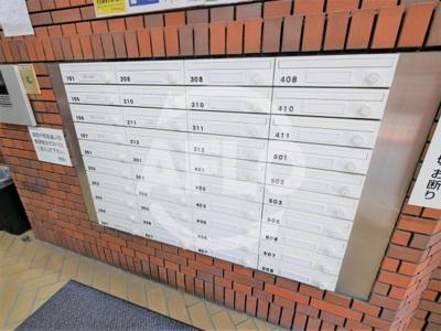 シャルム北梅田 メールボックス