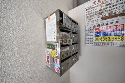 シャトー扇町 メールBOX