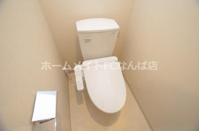 【トイレ】アットリースハウス大国町