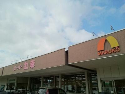 丸幸藤岡宮本町店まで650m