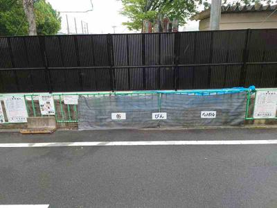 【その他共用部分】アンフィニィ橋の内Ⅰ 敷金・礼金0円