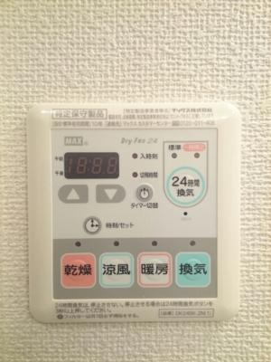 【設備】オータムアベニュー