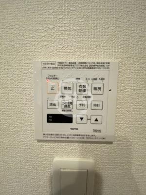 AXIS UMEDAKITA(アクシスウメダキタ) 浴室換気乾燥暖房機