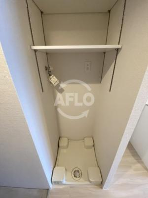 AXIS UMEDAKITA(アクシスウメダキタ) 室内洗濯パン