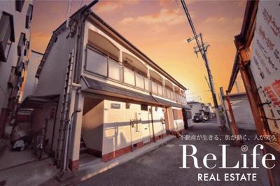 京阪・谷町線2WAYアクセス 当社募集リノベーション物件 角部屋 シックなデザインに仕上がってます。