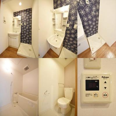 【浴室】Heights Yashima-ハイツヤシマ-