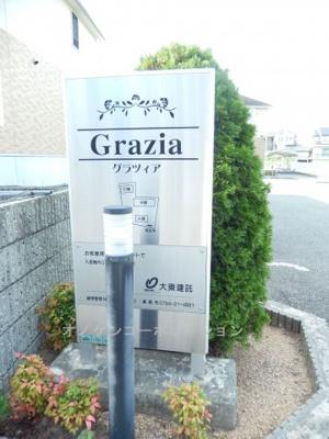 【エントランス】グラツィアA
