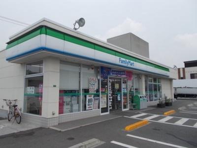 ファミリーマート新浜店まで550m